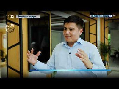 Изменения и инновации в области информационных технологий в городе Ташкенте