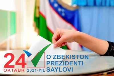 Вы знаете свой избирательный участок?